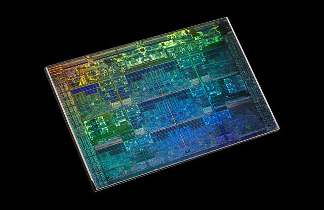 Silicon CPU
